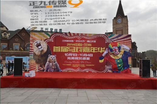 非洲动物标本展,皇家大马戏团巡演,花车彩车巡游,世界名人蜡像展,十一