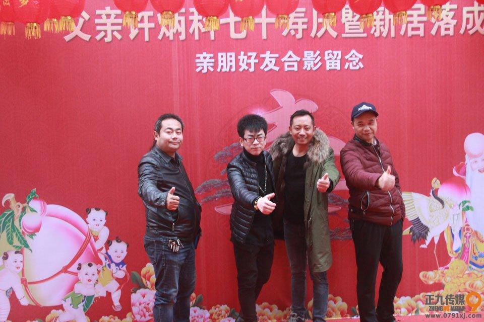 共青城甘露父亲许炳科七十寿庆典暨新居落成仪式