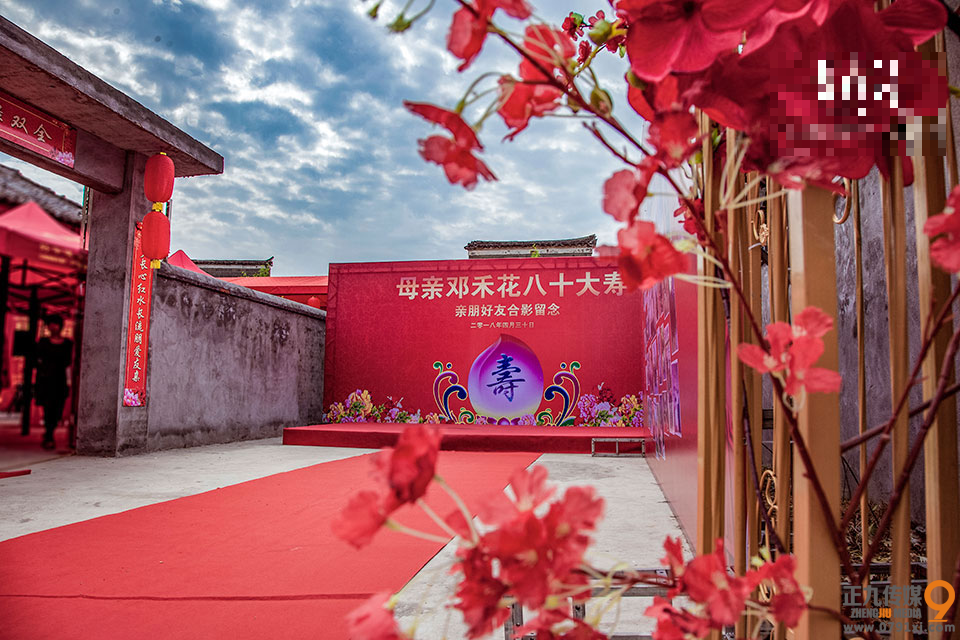 江西南昌县昌东镇老母亲邓禾花八十寿宴活动布置