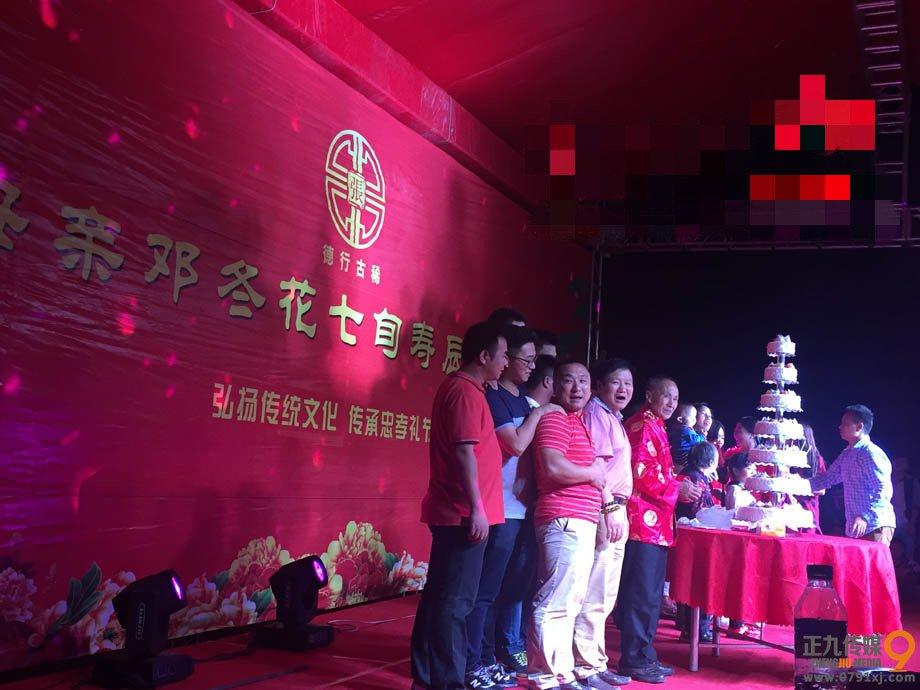 新余渝水罗坊母亲邓冬花老人七十大寿辰宴会manbetx万博移动版下载