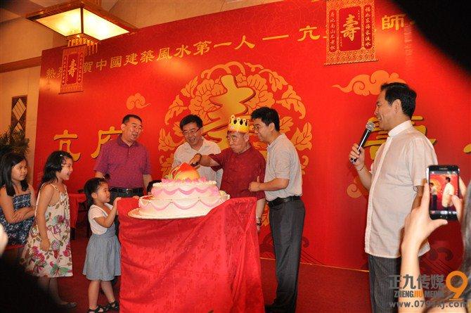 江西上高县父亲亢亮老人八十大寿宴庆典